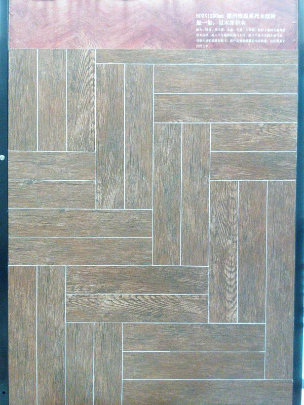 木纹切割图01.jpg